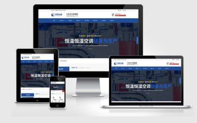 响应式营销型机械设备网站案例